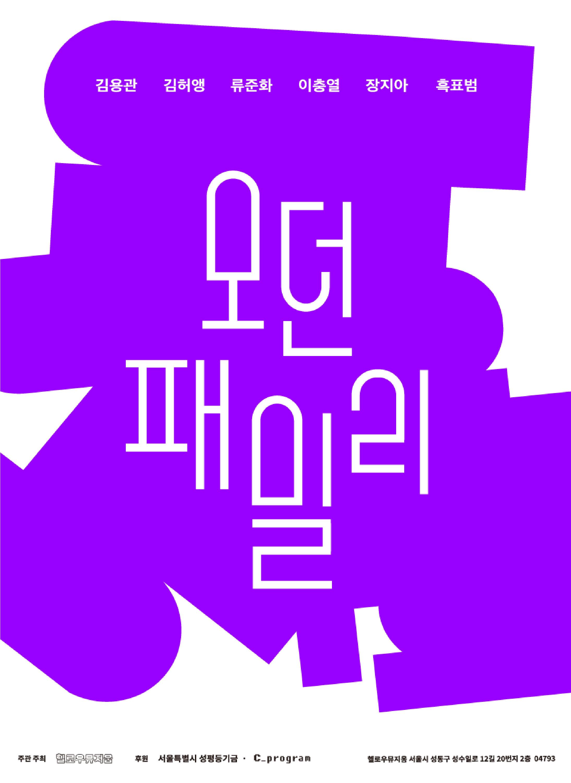 포스터 날짜 삭제 및 사이즈 수정