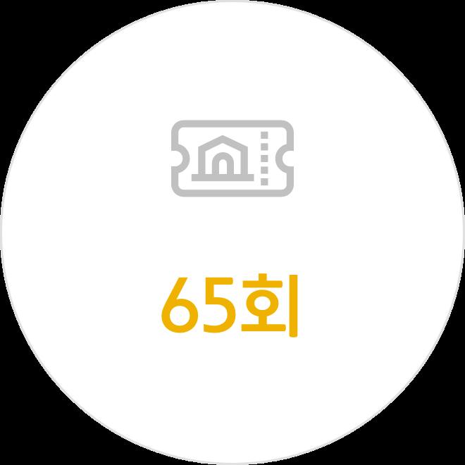activity-img-02@3x