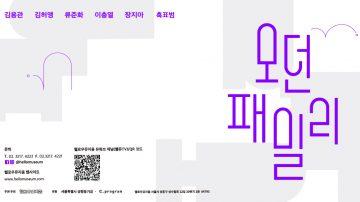 20201216_배너용2_사이즈_날짜_수정
